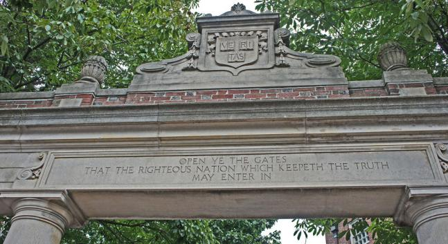 Gate to enter Harvard Yard